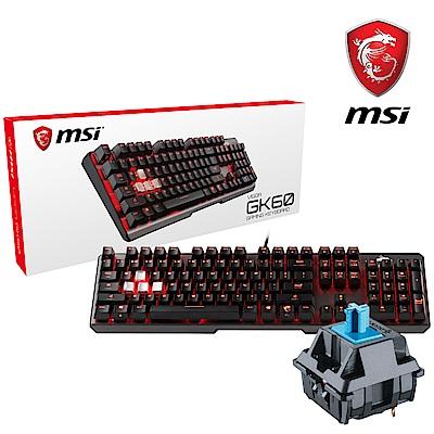 MSI微星 GK60 Cherry機械青軸電競鍵盤