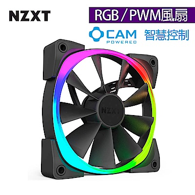 【NZXT】恩傑 AER RGB-120mm風扇(單包裝)