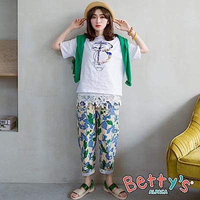betty's貝蒂思 夏日風印花口袋長褲(淺藍)
