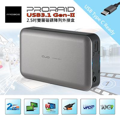 PROBOX USB3.1 Gen-II 雙層磁碟陣列 2.5吋 SATA硬碟外接盒