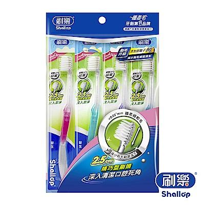 刷樂 醫生牙刷(4支/組)