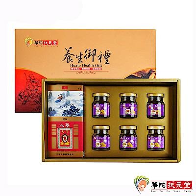 華陀扶元堂 養生御禮B-1盒(高麗蔘沖泡包10入+冰糖燕窩6瓶)