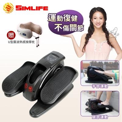 【Simlife】免組裝電動健步機+隨行U型枕