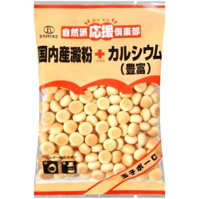 Rapport 自然派應援俱樂部-小饅頭餅乾(95g)