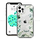 MOOTUN for iPhone 12 / 12 Pro 6.1 防護晶透保護殼 -Tropical綠葉 product thumbnail 1