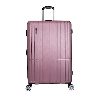 AIRLINE -28吋拉鍊箱-粉紅 OD1716B28PK