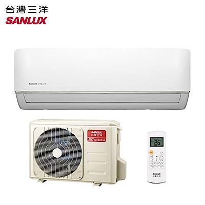 SANLUX台灣三洋 6-8坪變頻冷專分離式冷氣SAC-V41F/SAE-V41F
