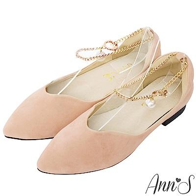 Ann'S絕對更瘦V口珍珠金鍊沙發後跟尖頭平底鞋-粉杏