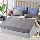 Betrise步數煙雨 加大-環保印染抗菌天絲素色三件式床包枕套組 product thumbnail 1