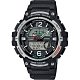 CASIO 卡西歐 釣魚專家 指針/數位手錶(WSC-1250H-1A) product thumbnail 1