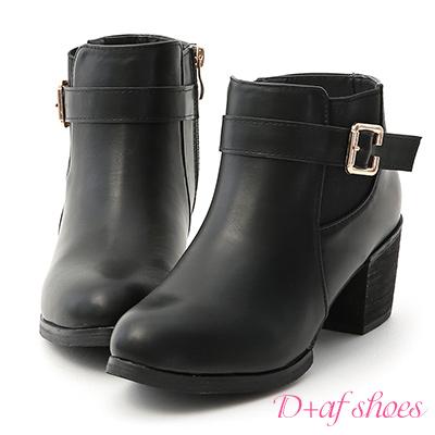 D+AF 個性魅力.金屬釦環側鬆緊中跟短靴*黑