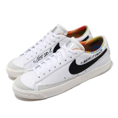 Nike 休閒鞋 Blazer Low 77 VNTG 男鞋 經典款 皮革 簡約 舒適 球鞋 穿搭 白 黑 DJ4279101
