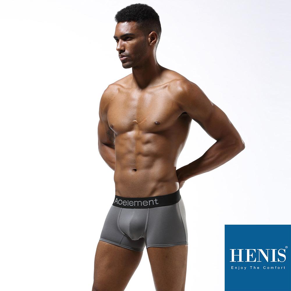 HENIS 經典純色 時尚貼身彈性四角褲(灰)