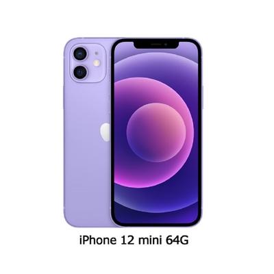 Apple iPhone 12 mini 64G 5.4吋 紫色 送MagSafe保殼