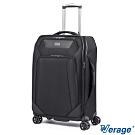 Verage~維麗杰 25吋 經典商務系列行李箱(黑)