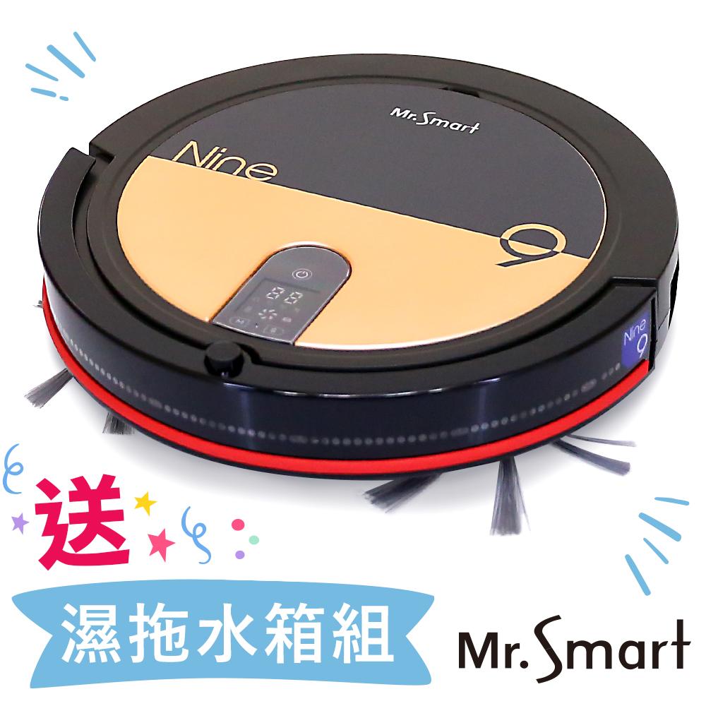 Mr.Smart  9S全新再進化 高速氣旋吸塵掃地機器人(愛馬仕橘)