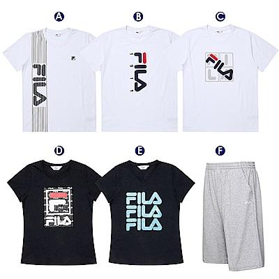 [時時樂] FILA 短袖圓領LOGO TEE/運動褲 (任選)