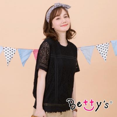 betty's貝蒂思 滿版蕾絲繡花拼接上衣(黑色)