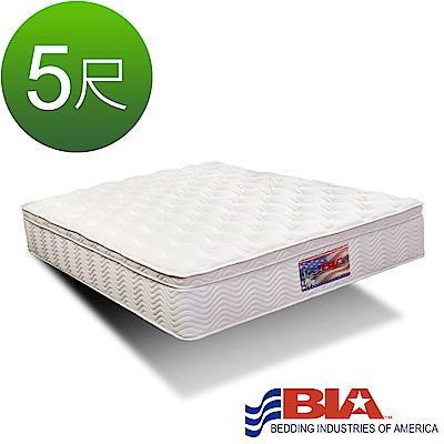 美國BIA名床-Chicago 獨立筒床墊-5尺標準雙人