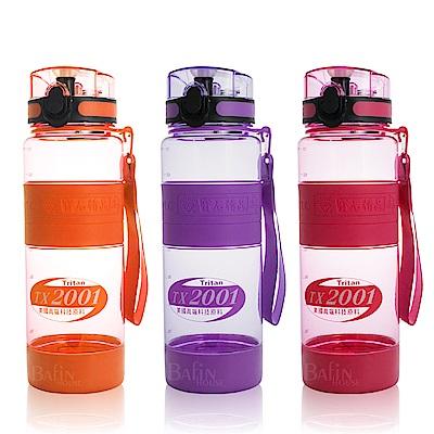 【寶石精品】美國 Tritan TX2001 寶石耐熱休閒壺 800ml(三色任選)