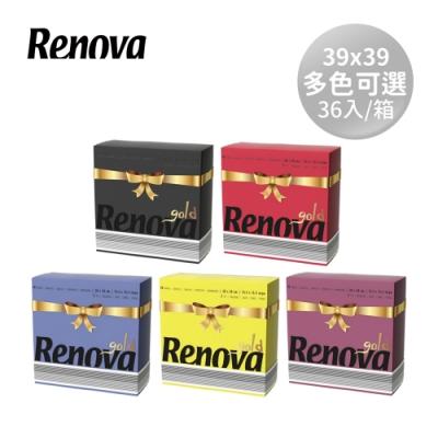 Renova葡萄牙米其林高級餐巾紙 39x39cm 40張包(36入/箱)-多色任選