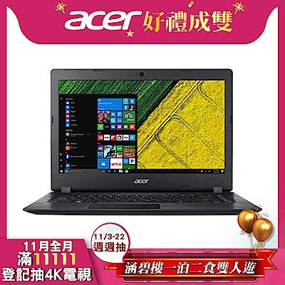 (結帳價19900)Acer SF315-51G-51K8 15吋筆電(i5-8250U/MX150/8G/1TB/Swift 3/藍)