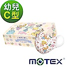 MOTEX摩戴舒 迪士尼C型幼童口罩 公主款(適合2-4歲)30片(盒裝)