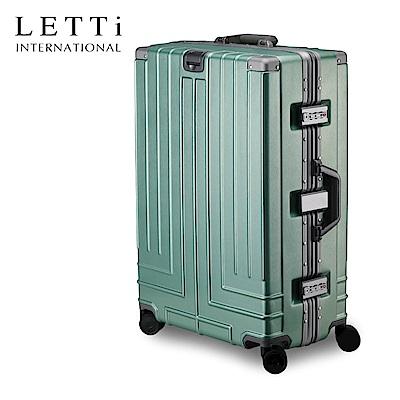 LETTi  花漾年華 25吋拉絲質感鋁框行李箱 (松石綠)