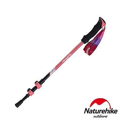 Naturehike 情侶專屬 風羽輕量外鎖三節鋁合金登山杖 女款 桃紅