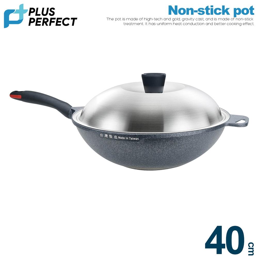 【PERFECT 理想】極緻鑄造不沾炒鍋40cm(附蓋)
