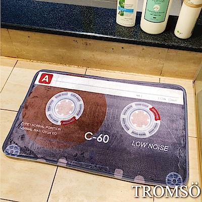 TROMSO簡單生活超柔軟舒適地墊-M55灰藍卡帶