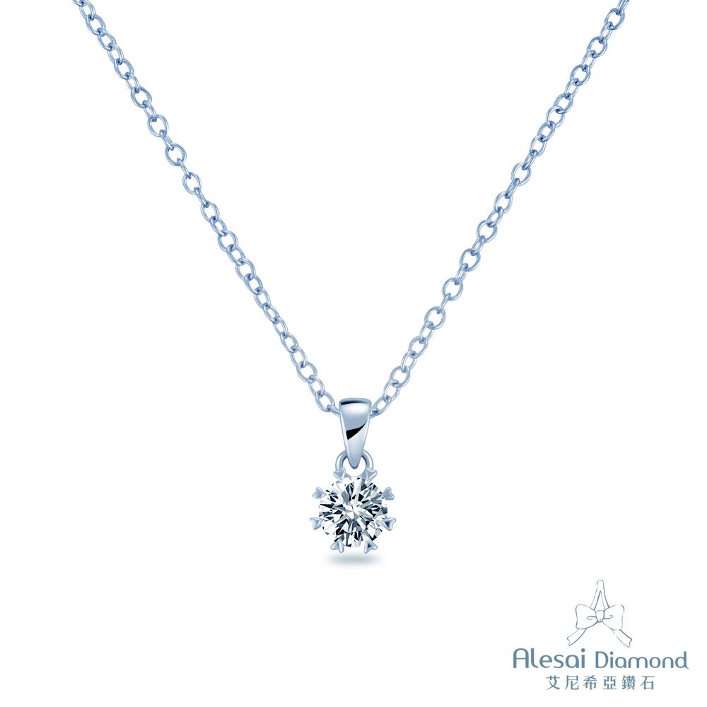 Alesai 艾尼希亞鑽石 30分 F-G成色 愛心八爪鑽石項鍊