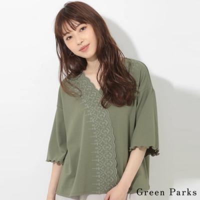 Green Parks 扇貝刺繡剪裁7分袖上衣