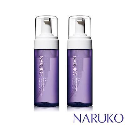 NARUKO牛爾 水仙DNA修護洗卸兩用慕絲x2
