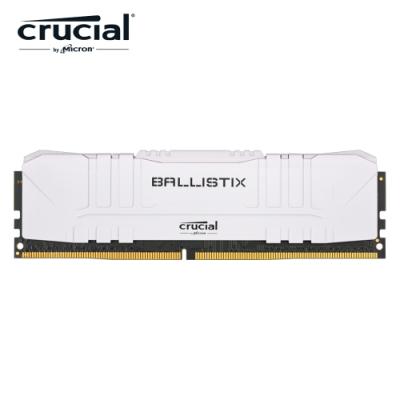 Micron Crucial Ballistix D4 3200/16G(白)(單支包)(低延遲CL 16-18-18)美光超頻E-Die