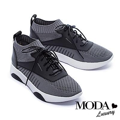休閒鞋 MODA Luxury 潮流線條異材質拼接厚底休閒鞋-灰