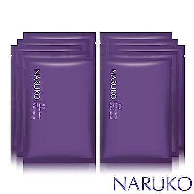 NARUKO牛爾 水仙DNA奇蹟修護面膜25ml*10入