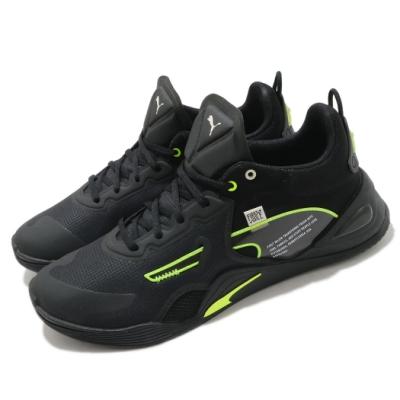 Puma 訓練鞋 Fuse FM 運動 男鞋 健身 重訓 止滑橡膠大底 PUMAGrip 黑 黃 19442201