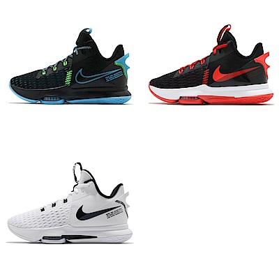 Nike 籃球鞋 Lebron Witness V EP 男鞋 3色單一價 五代 氣墊