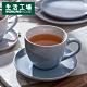 【百貨週年慶暖身 全館5折起-生活工場】永恆恬靜杯盤組280ml-灰 product thumbnail 1