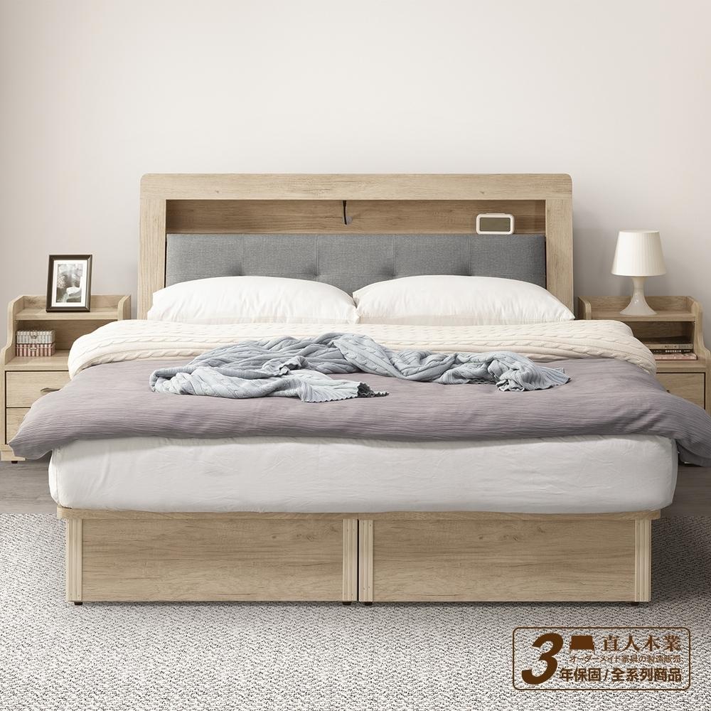 直人木業-NORTH北美楓木雙層軟墊插座6尺雙人加大床搭配圓弧2抽床底
