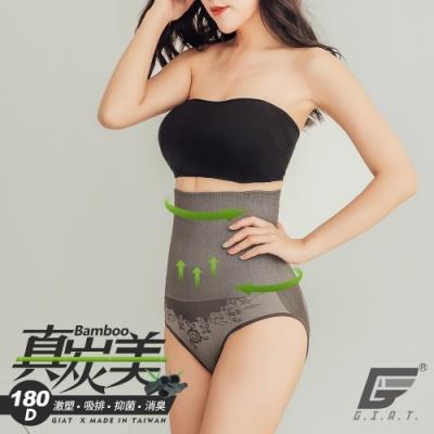 GIAT台灣製180D竹炭美型加高塑腰褲(三角款-炭灰色)