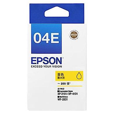 EPSON T04E450 黃色墨水匣