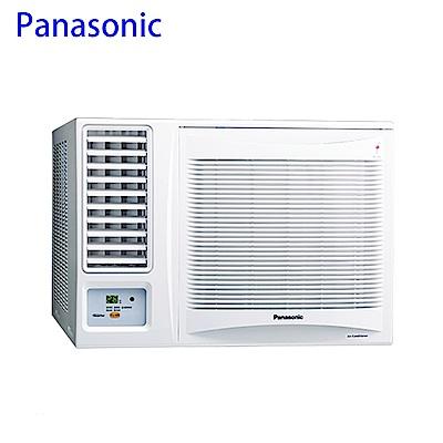 Panasonic國際 8-10坪左吹變頻冷暖窗型冷氣CW-N68LHA2
