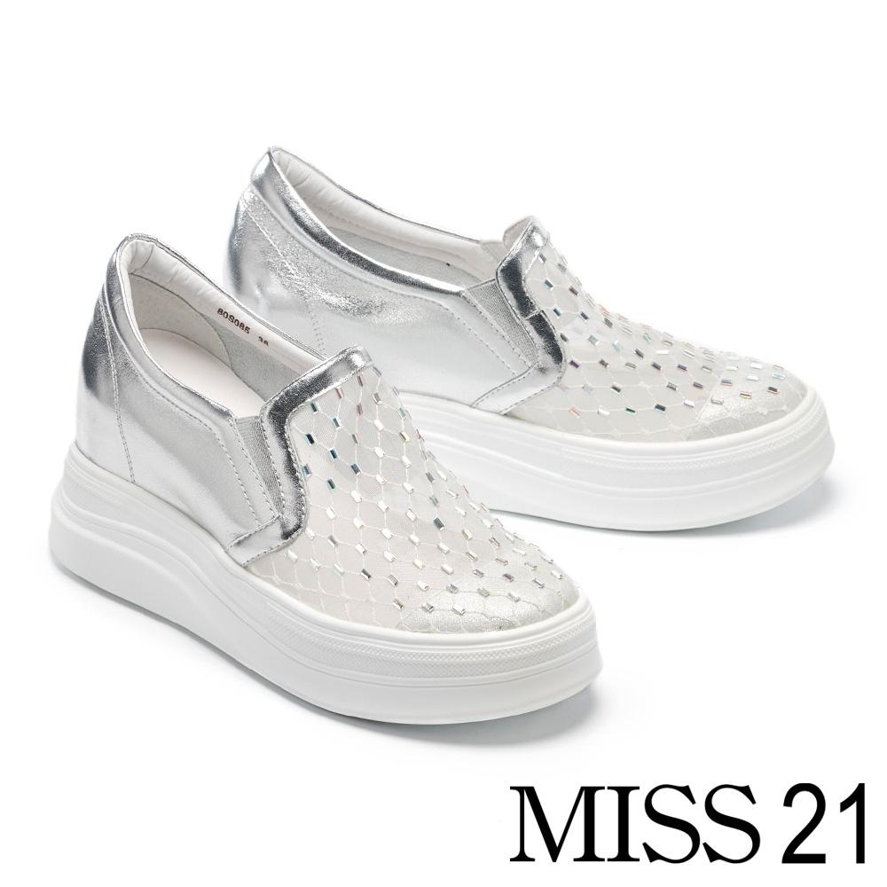 休閒鞋 MISS 21 華麗率性水鑽網布拼接內增高休閒鞋-銀