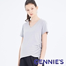 Gennies奇妮-高棉V領孕婦上衣(T3H05)-灰