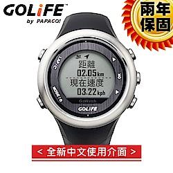 GOLiFE GoWatch 820i GPS藍牙中文鐵人三項運動腕錶-銀色