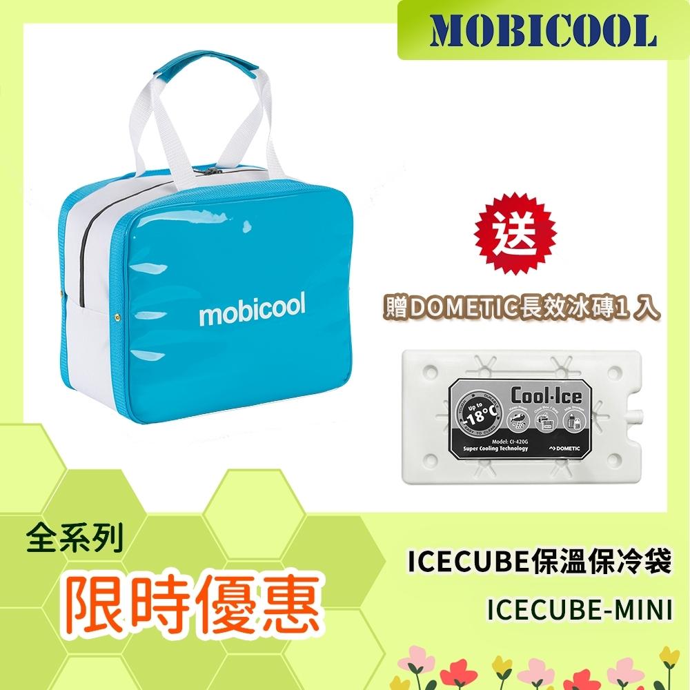 ★贈長效冰磚★MOBICOOL ICECUBE 保溫保冷輕攜袋-MINI(藍)