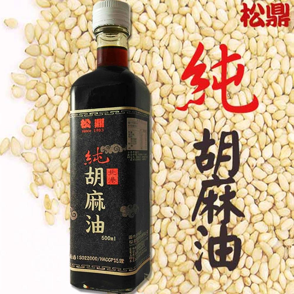 松鼎 正宗北港100%純黑麻油5瓶(500ml/瓶)