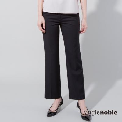 獨身貴族 大勢女子修身顯瘦喇叭褲(2色)